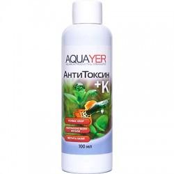 AQUAYER АнтиТоксин+К 100мл