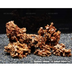 Камень Спагетти 1 кг (для детализации)